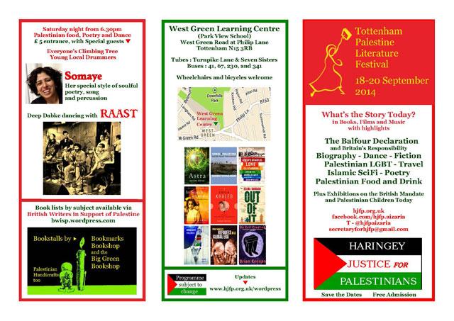 Lit-Fest-programme-final_Page_1-640